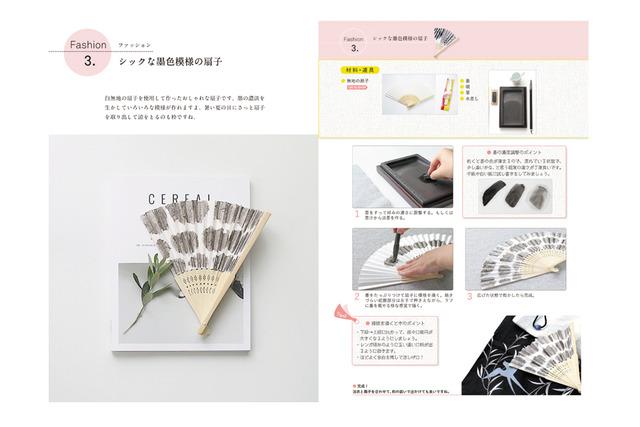 新刊告知_06