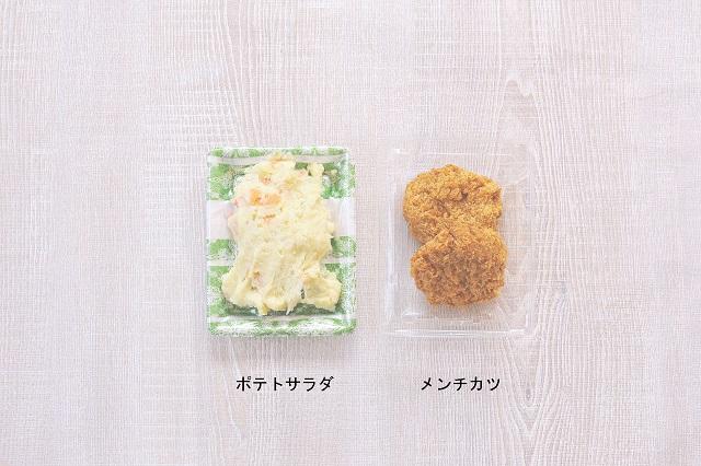 レシピ ズッキーニ 旬 野菜 時短 ワンプレート