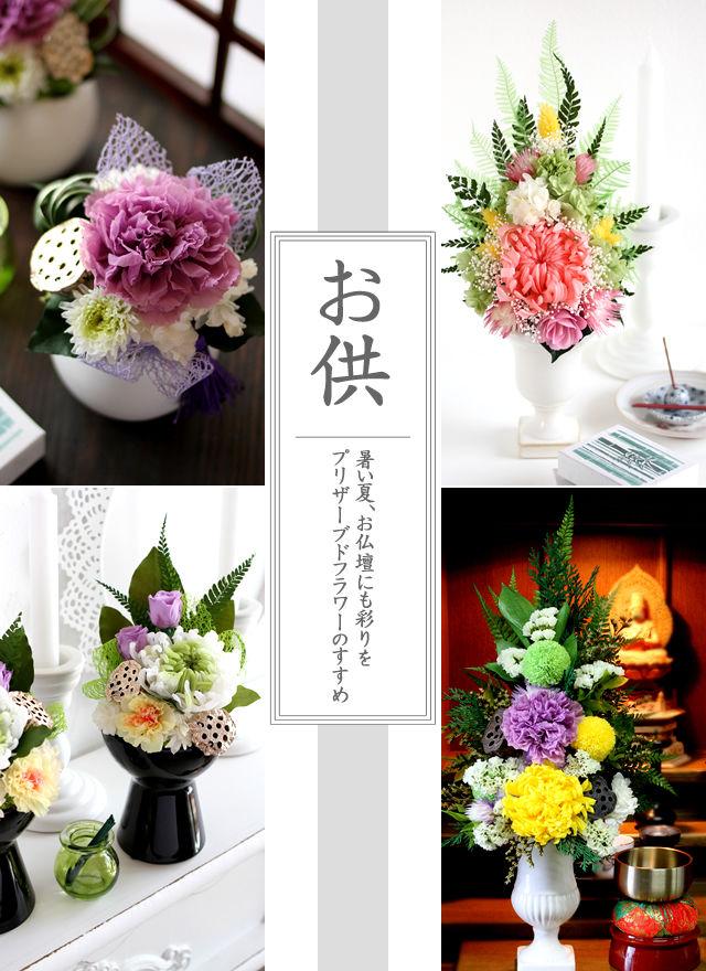42nosawa_0716_01