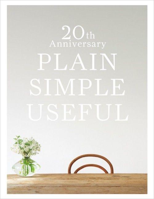 ザ・コンランショップ20周年イベント「PLAIN SIMPLE USEFUL」スタート!
