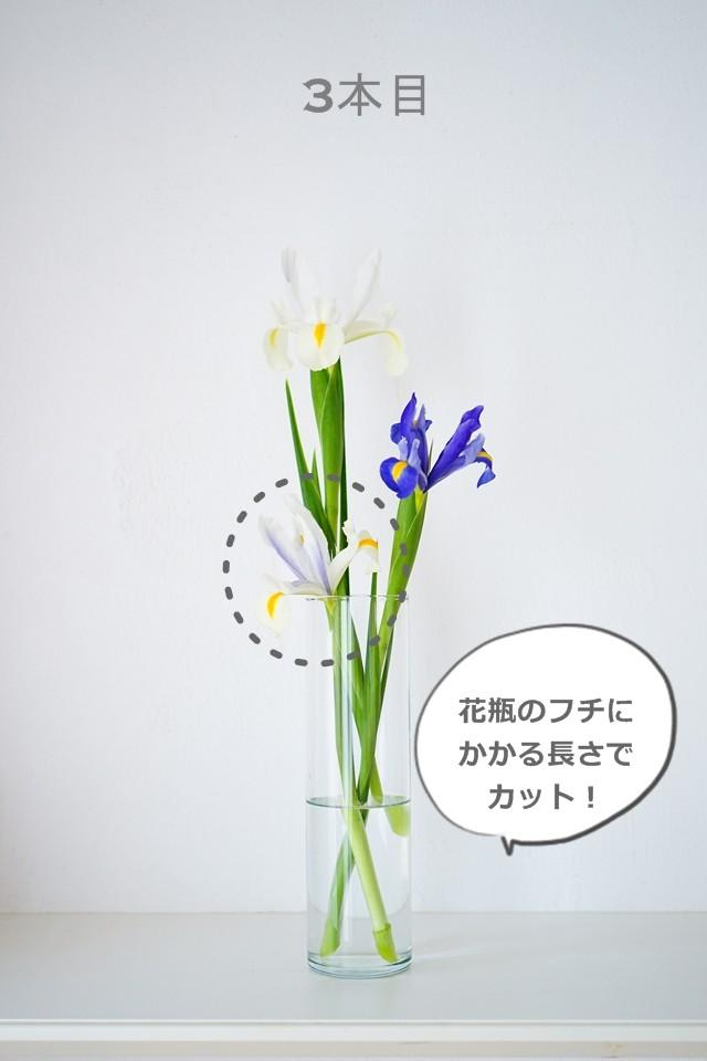 20170423_08