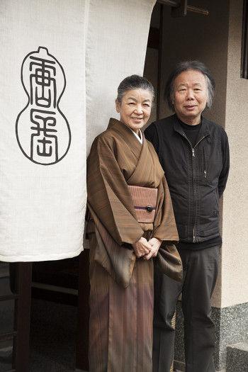 今回の取材で当主、夫人お二人の絆を強く感じました。 そして ものづくりの姿勢と京の美的感覚を 柔らかいお言葉でじっくりお話いただき、 私もものづくりの端くれとして考えさせられたのです。
