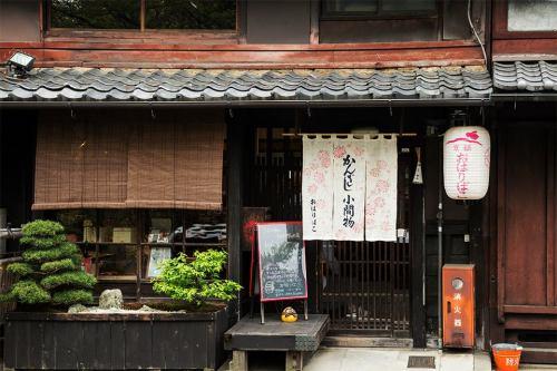 普段着物で楽しむ京都その2  ~「おはりばこ」でつまみ細工体験~