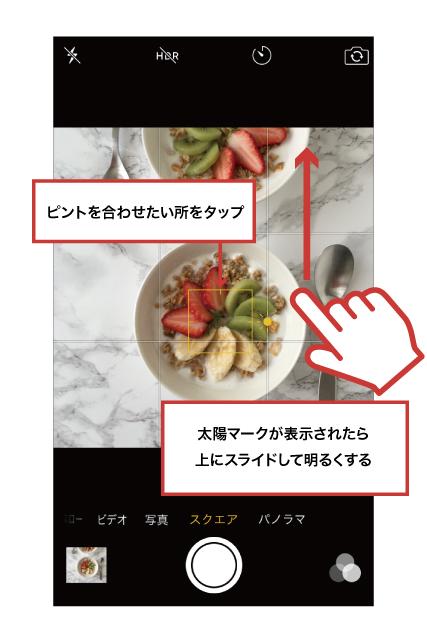 42ktoyohara_20160417_004