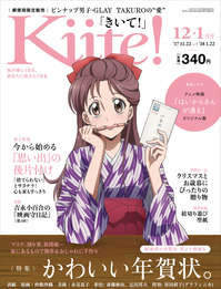 1711cover