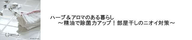 20161215_09