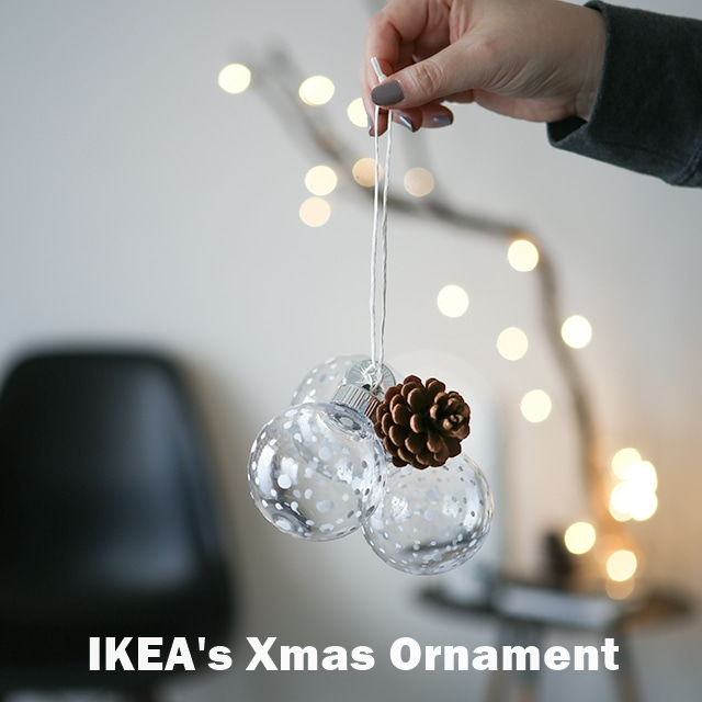 IKEAの割れないXmasオーナメントなら子どもやペットがいるお家でも安心!