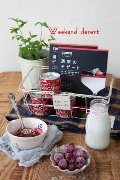 用意するのは、市販のパンナコッタの粉(週末のデザート)とお湯、牛乳、缶詰のラズベリーソース、冷凍のラズベリー、ペパーミントの葉っぱです。