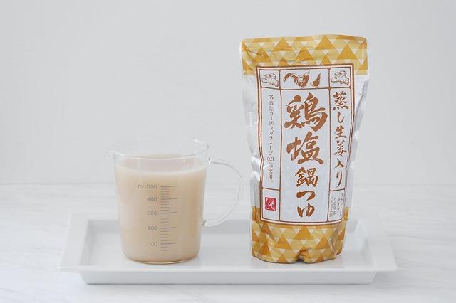 和食 カルディ 鶏塩鍋つゆ レシピ