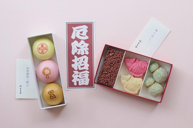 和菓子 記念日 とらや 限定商品