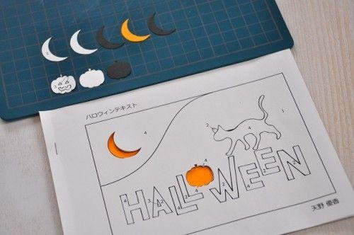 オレンジ色の月とかぼちゃを彫りました。一見仕上がりが同じ色ですが、月は5枚目、かぼちゃは3枚目の色が見えています。
