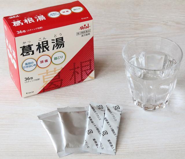薬剤師が教える☆漢方薬のおいしい飲み方 4選