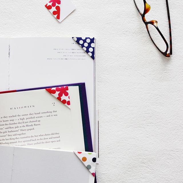 折り紙で簡単に作れちゃう! おしゃれなしおりの作り方