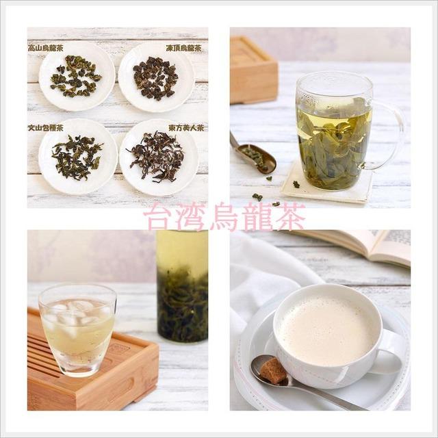 中国茶器がなくてもOK! 台湾烏龍茶を気軽に楽しむ3つの方法