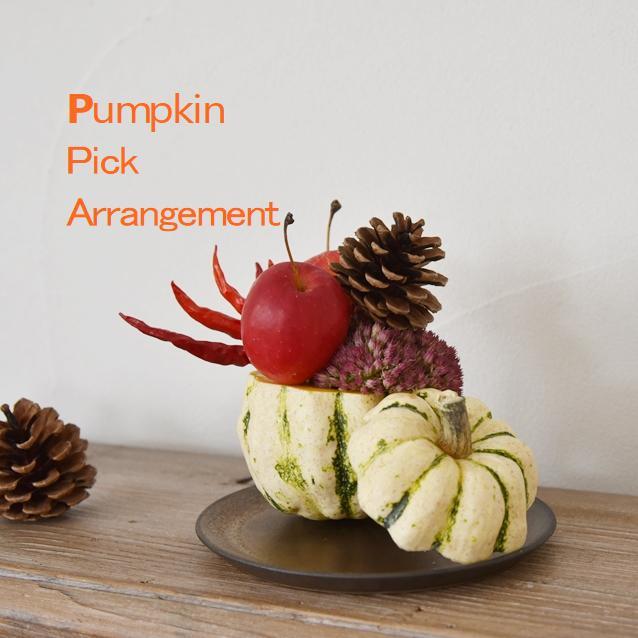 ハロウィンに♪爪楊枝で作る かぼちゃの簡単ピックアレンジ