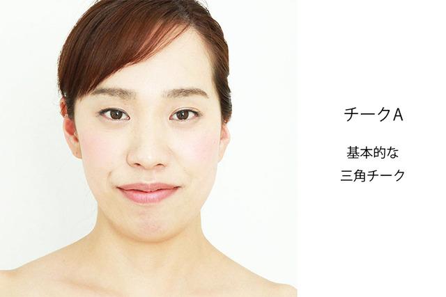 jatajima_20160225_007