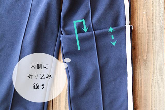 ズボン の 裾 上げ 手縫い