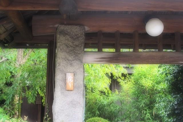 ピアノ 音楽 京都 ザイラー社 京都白沙村荘橋本関雪記念館