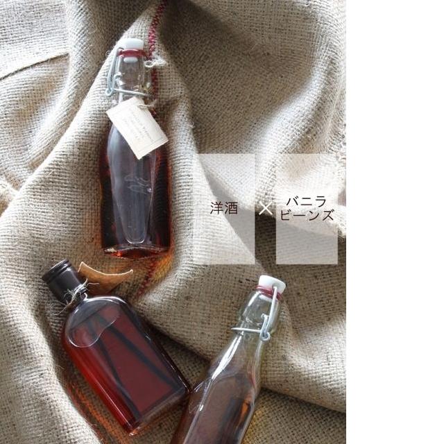 お好みの洋酒で♪ 自家製バニラエッセンスの作り方