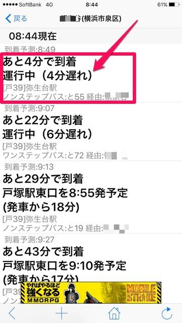jmtaguchi_20160525_006