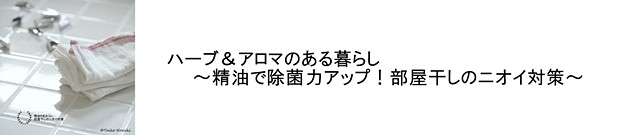 20170415_08