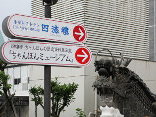yhirotaka_20140411_7