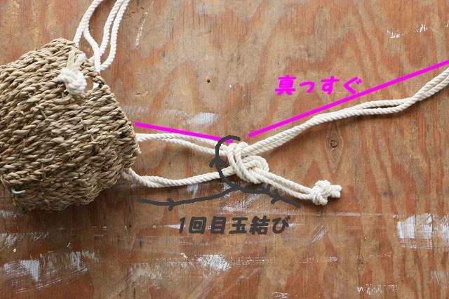 42ytakahashi_20160313_014