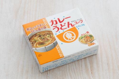 本格派タンドリーチキン~ざっくりレシピ