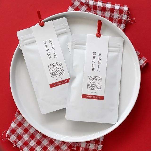 東北・石巻生まれの紅茶「kitaha」 優しい味わいが魅力の和紅茶とは?