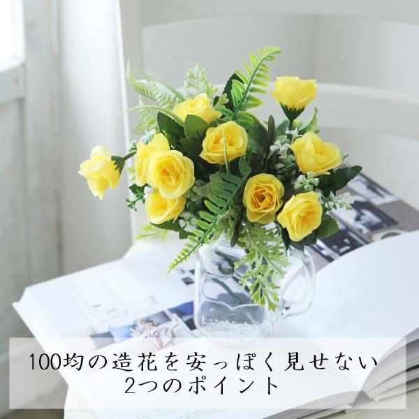 100均の造花を安っぽく見せない 2つのポイント