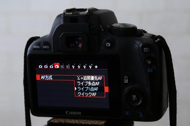 jmtsukimi_20160716_009