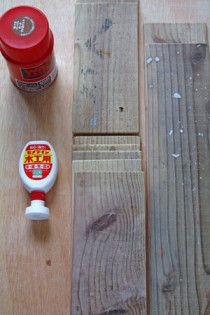 【材料】 ベニヤ板(45cm×60cm) 古材(9cm幅) 木工用ボンド オイルステイン