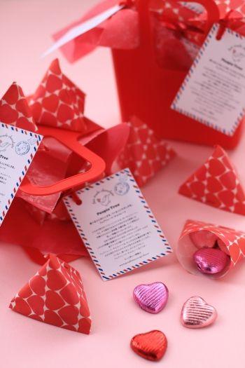 フェアトレード・チョコレートでバレンタイン♪