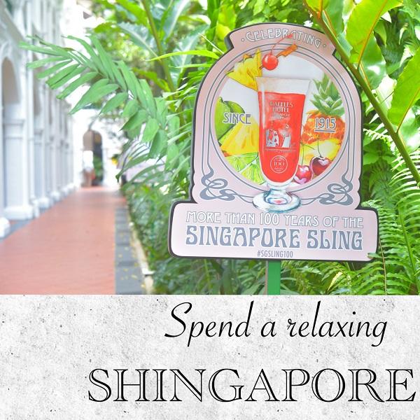 行くなら2016年が断然お得!次の旅行にシンガポールはいかがですか? 後編