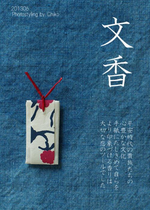 IMGP6429-yoshida2