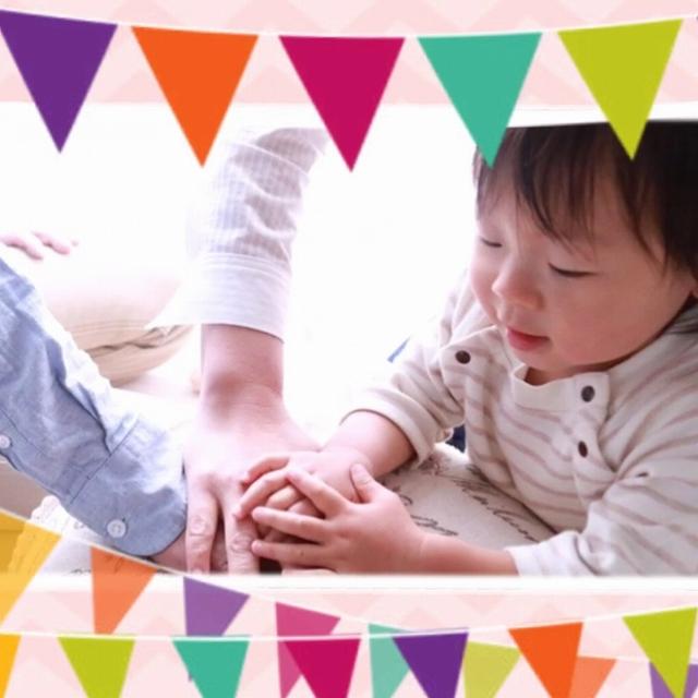 かわいい&おしゃれなスライドショーアプリ「SlidePlus」孫の誕生日にカンタン動画のプレゼント♪