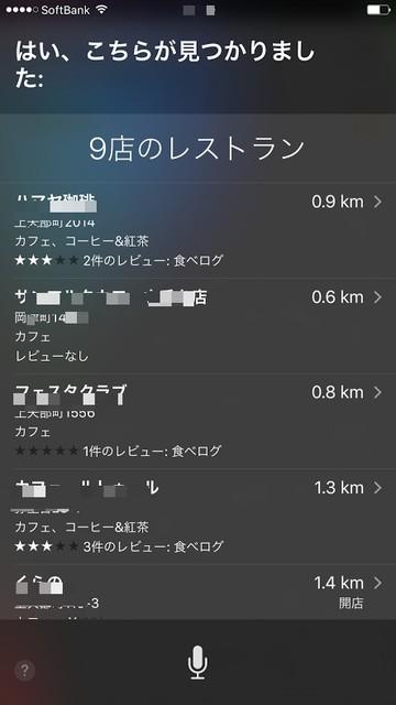 jmtaguchi_20160412_007