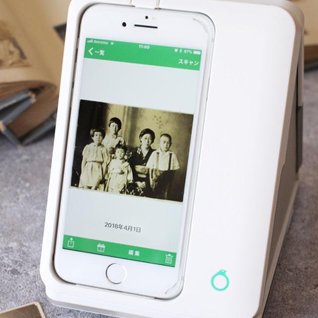 紙の写真を簡単デジタル化! iPhoneアルバムスキャナ「Omoidori」