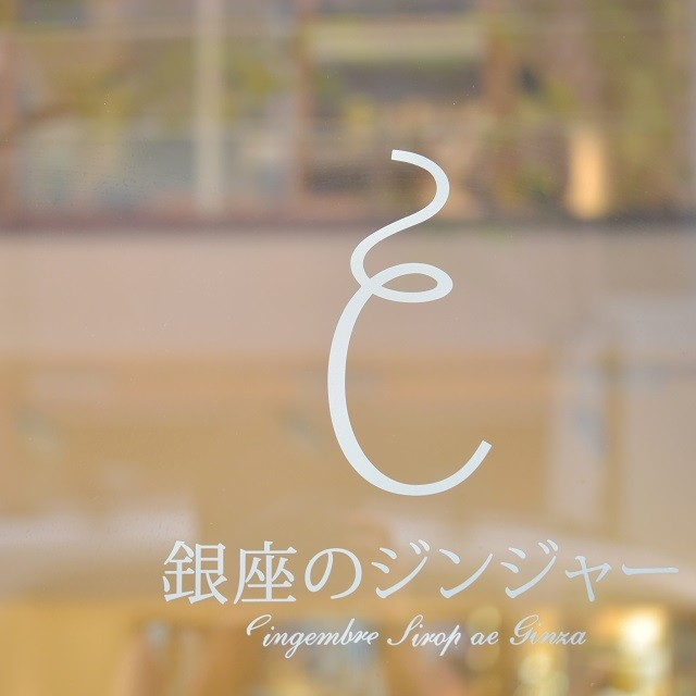 jmatakamiya_20160808_002