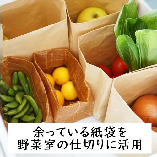 【収納アイデア】余っている紙袋を野菜室の仕切りに活用
