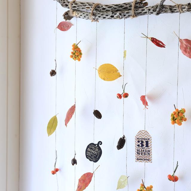 落ち葉の長持ち加工術♪ 秋色ガーランドの作り方