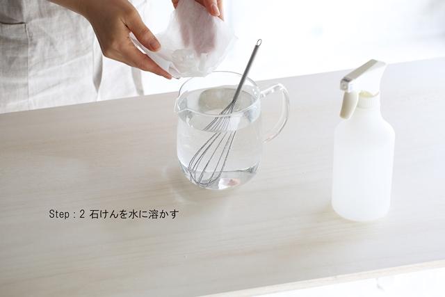 jtnozaki_20160428_008