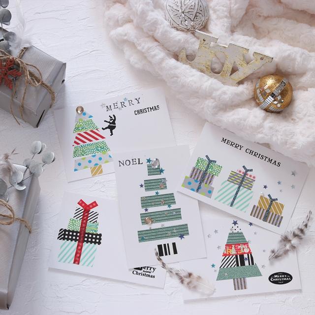 不器用さん必見!マスキングテープで簡単おしゃれなクリスマスカード