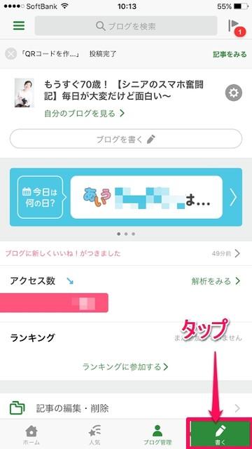 jmtaguchi_20160530_004