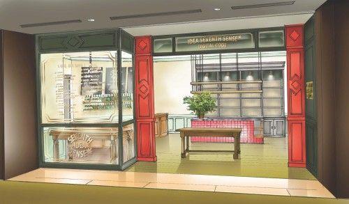 """""""毎日を愉しむ""""大人のデジタルブティック 7月12日(金)にオープン♪"""