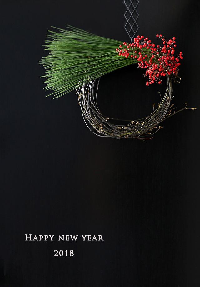 お正月 飾り 作り方 リース