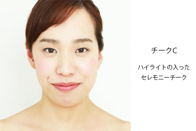 jatajima_20160225_009
