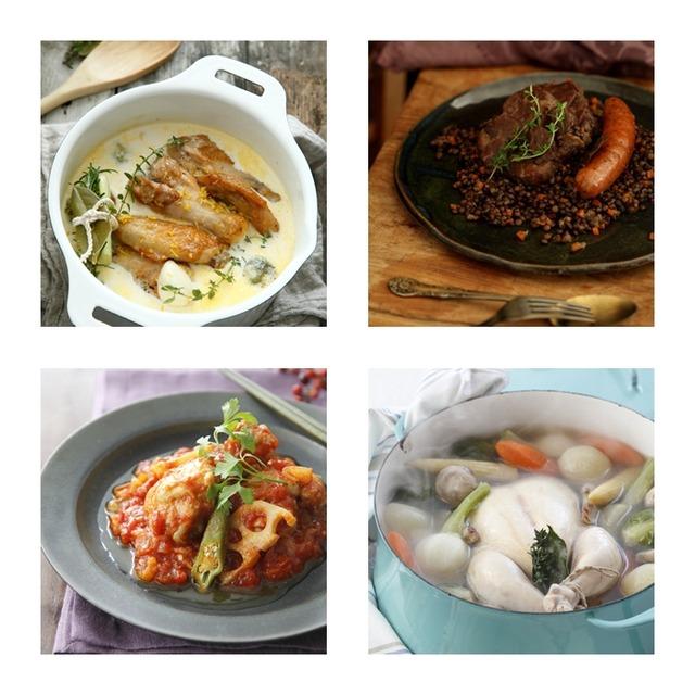 週末のひと手間レシピ♪  寒い日に食べたい煮込み料理 4品