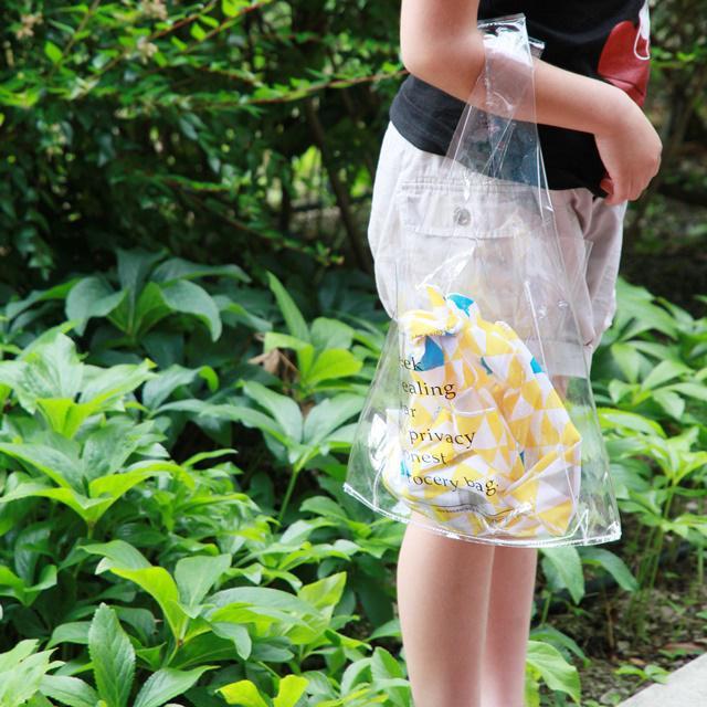 100均ハンドメイド♪ 真っ直ぐ縫うだけで簡単!「あづま袋」の作り方 ~手ぬぐい編~