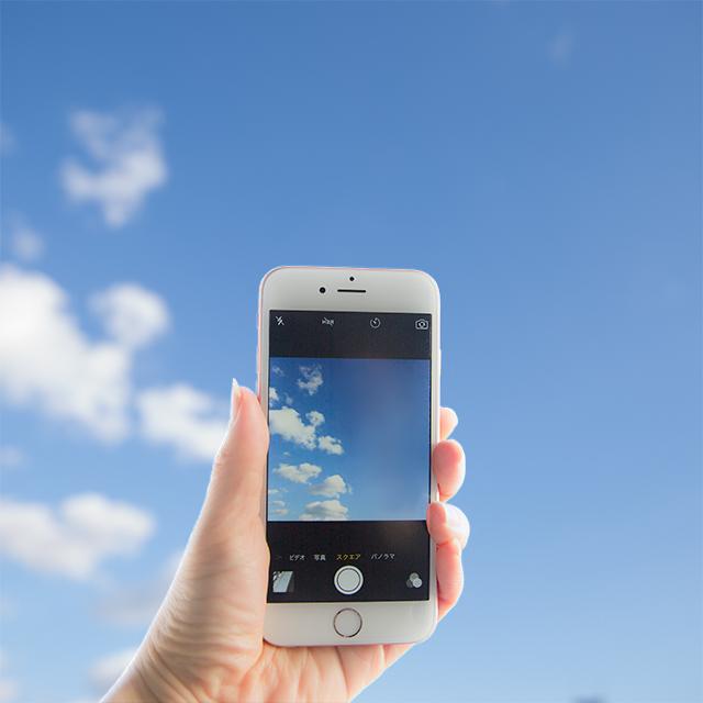 とっても簡単!iPhoneカメラで、空を青く撮るコツ